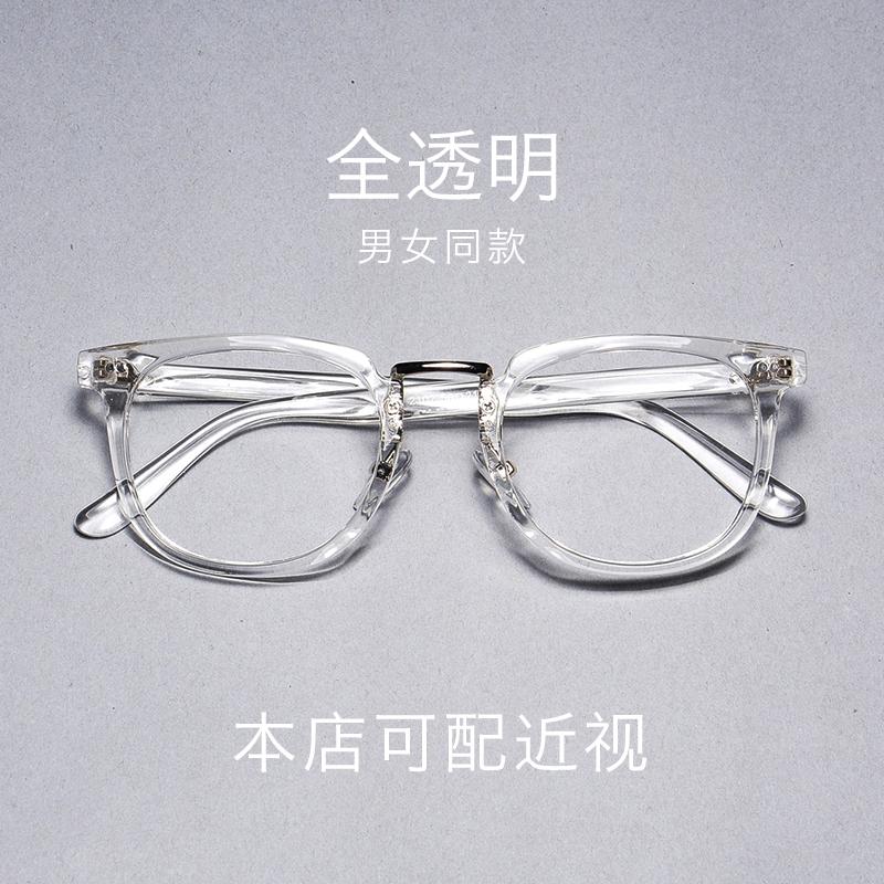 眼镜框白色女