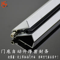 Bai Mi Hotel bottom aluminum alloy concealed lifting seal door sound insulation windproof door bottom automatic dust-proof strip