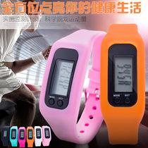 运动休闲石英腕表批男学生硅胶数字大表盘时尚韩版手表批表发