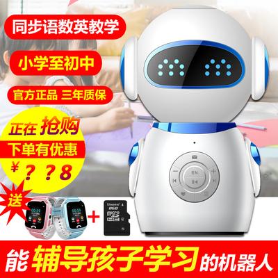 同款机器人