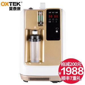 昊泰康HT-GM03AU制氧机家用吸氧机 医用级氧气机家用3L升带雾化