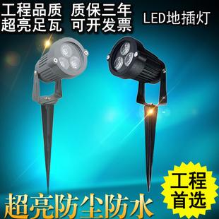LED3W射灯户外防水地插灯led草坪投光圆形插地灯花园射树灯埋地灯