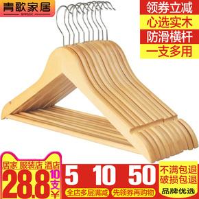 实木衣架子成人服装店儿童木头衣撑批發木质衣挂衣架衣服撑子家用