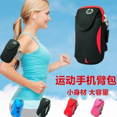 华为5.2寸P9运动手机壳5.0青春版跑步防水皮套P7手臂包P6臂带超薄