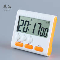 Timer mute kitchen timer cute tomato reminder student time management countdown to do exercises home