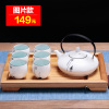 茶具定窑茶壶