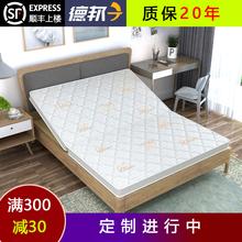 定做榻榻米床垫子家用卧室踏踏米地炕垫椰棕塌塌米折叠乳胶塔塔米