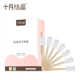 October Crystal Moon Toothbrush Maternal Use Postpartum Month Toothbrush Gauze Disposable 30 Moon Products