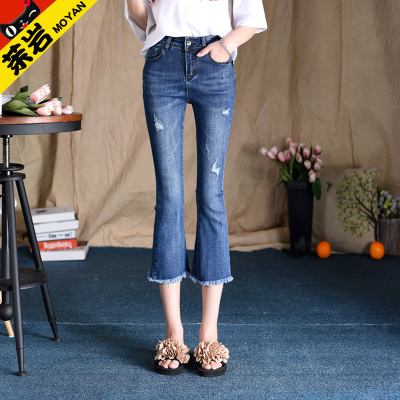 2018夏季高腰微喇薄款牛仔裤女士显瘦弹力chic风毛边七分裤喇叭裤