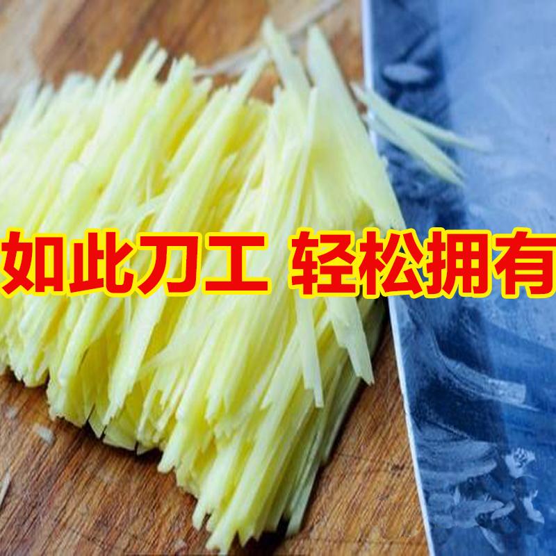 多功能蔬菜切菜器