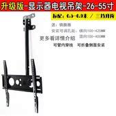 支架通用配件加长管加长杆延长管伸缩杆 液晶电视机吊架悬挂架吊装
