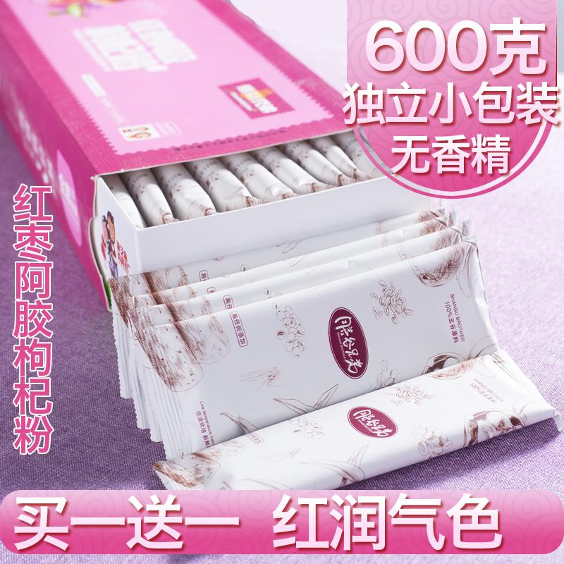 代餐粉600克粉汤茯苓红枣阿胶豆粉营养