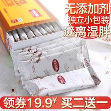 红豆薏米粉薏仁粉冲饮五谷杂粮小袋装营养早餐食品代餐粉600g