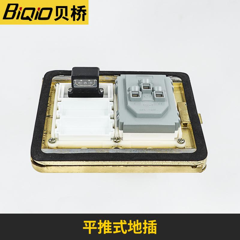 贝桥GT102+143+100L+123+123 五孔电源地面插座HDMI90度弯头免焊
