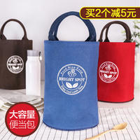Wan Hao Korean version of the lunch bag canvas round lunch box bag large lunch with rice bag tote bag thick insulation bag