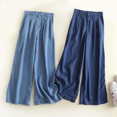 高腰牛仔阔腿女长裤垂感天丝薄款柔软舒适明星同款宽松直筒九分裤