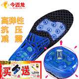 运动鞋垫透气减震加厚男女除臭增高吸汗防臭硅胶气垫篮球跑步军训