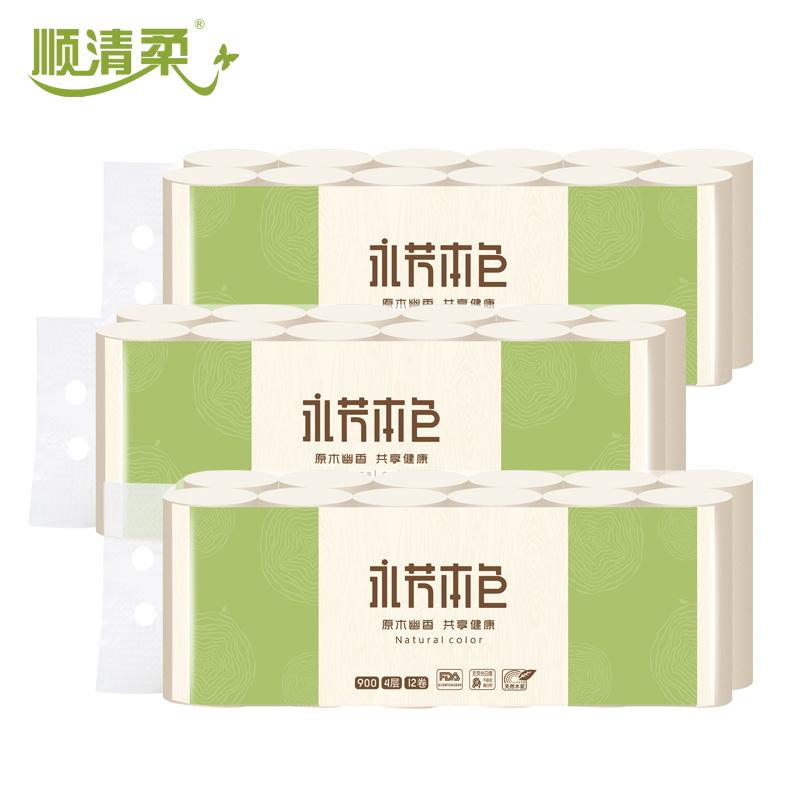 顺清柔本色卫生纸巾无芯卷纸家用厕纸整箱卷筒36卷