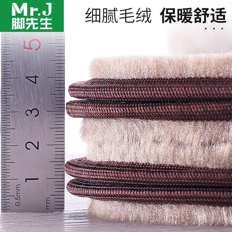 3双 保暖鞋垫男女透气吸汗防臭除臭加厚加绒毛绒羊毛软棉鞋垫冬季