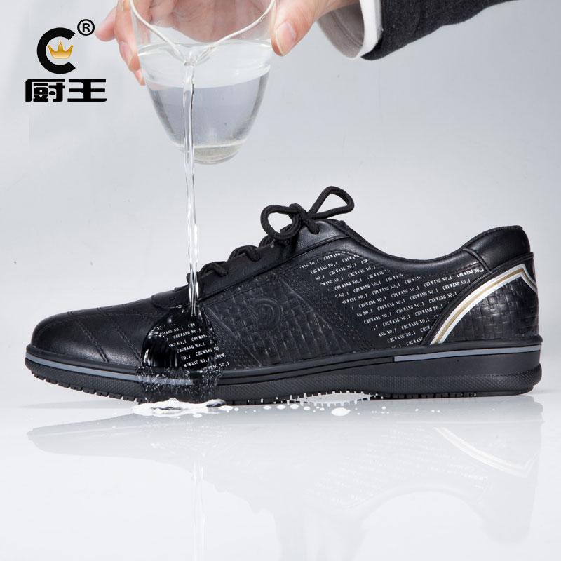 防水运动鞋男休闲鞋