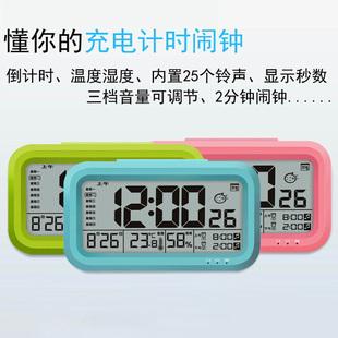 倒计时温湿度计夜光静音智能多功能闹钟儿童学生床头卧室充电钟表