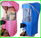 Bicycle child rear seat canopy electric car rear seat awning four seasons universal baby seat chair