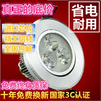 Встраиваемые точечные светильники Артикул 14772134600