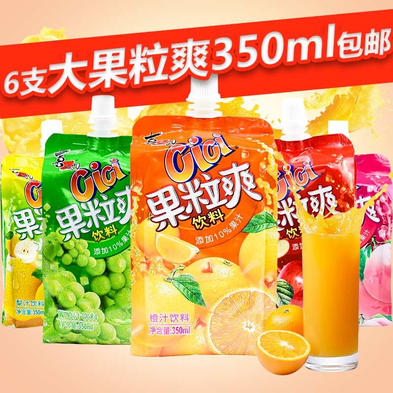 喜之郎cici果粒爽饮料350ml*6袋葡萄香橙可吸果汁果冻零食批发