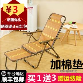 夏天凉椅子竹席躺椅折叠午休床 懒人午睡椅 孕妇靠背椅 沙滩椅