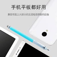 Ipad2018 new capacitive pen double head Apple Android touch screen pen high precision pressure sensing painting touch stylus