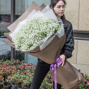 情人节超大花束向日葵满天星鲜花速递同城北京广州杭州生日送花店