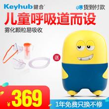 雾化机儿童医用 家用压缩式雾化器成人婴儿宝宝 化痰 静音雾化器