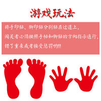 Net red hands busy feet grooming annual meeting game party group building indoor props running male creative shaking table tennis
