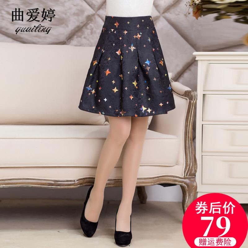 花色蓬蓬半身裙