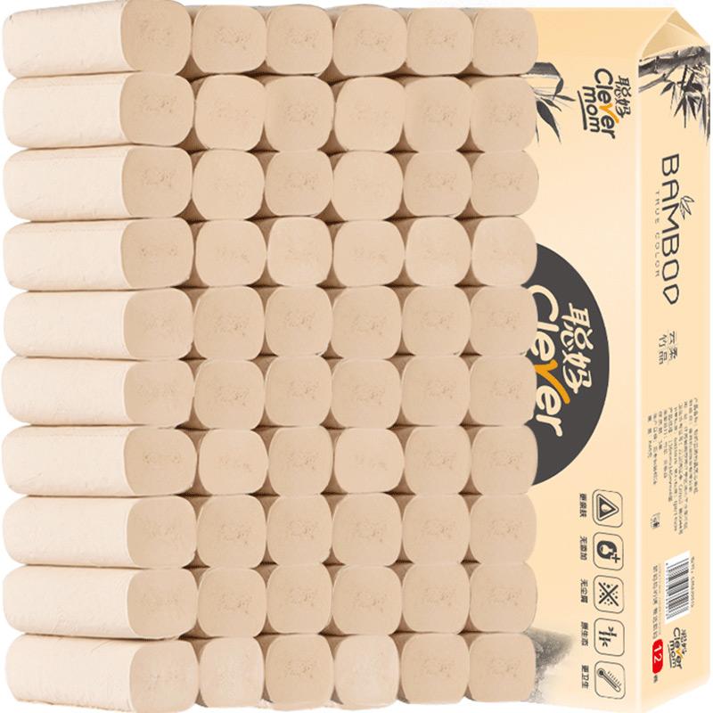 本色无芯卷纸卫生纸家庭装纸巾整箱批发家用厕纸卷筒纸实惠装手纸
