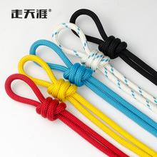 走天涯户外登山绳攀岩绳安全绳伞绳帐篷抓结绳路绳爬山辅助绳辅绳
