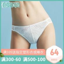 Mode Marie/曼黛玛琏性感蕾丝低腰内裤棉质提臀透气舒适小裤图片
