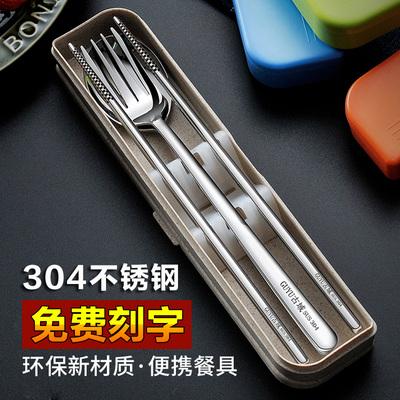 筷子盒勺子套装304不锈钢餐具三件套叉子韩式学生便携式旅行餐盒