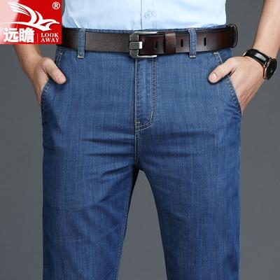 超薄浅色牛仔裤男夏季薄款直筒宽松长裤男装商务裤子男士弹力男裤