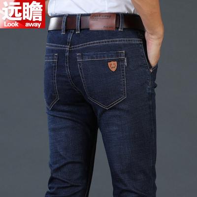 秋季男士牛仔裤宽松直筒长裤商务弹力青年夏季薄款休闲大码男裤子