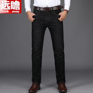 2018新款春季牛仔裤男直筒宽松男裤男士青年大码长裤男装弹力裤子