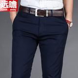 薄款男士休闲裤男弹力宽松直筒西裤爸爸长裤中年夏季男裤商务裤子