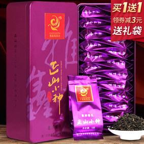 买一送一 红茶茶叶 武夷山红茶正山小种 茶叶礼盒装 雅鑫苑
