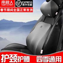 汽车腰靠护腰靠垫记忆棉车用座椅靠背垫腰部支撑靠背四季透气腰垫