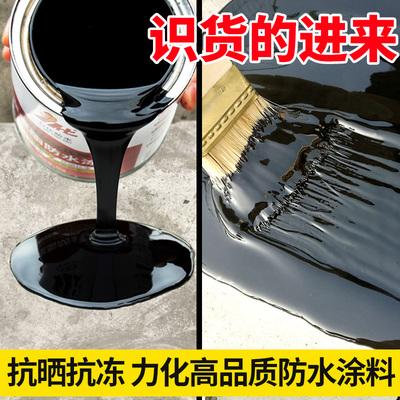 屋顶防水补漏材料平房楼顶外墙窗台裂缝漏水修补胶沥青聚氨酯涂料