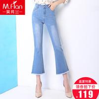 莫弗兰毛边微喇叭牛仔裤女八分高腰夏季2018新款韩版显瘦九分裤薄