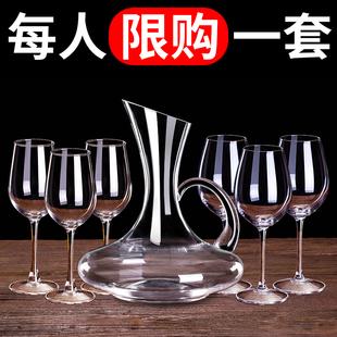 红酒杯套装家用醒酒器欧式大号玻璃6只装水晶葡萄酒高脚杯酒具2个