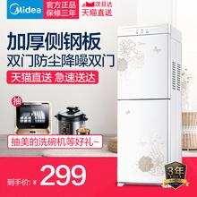 Midea W制冷热家用双门小型水器 饮水机立式冷热冰热YR1226S