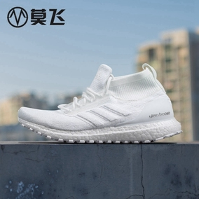 【莫飞】Adidas Ultraboost All Terrain 黑白跑鞋 BB6130 BB6131