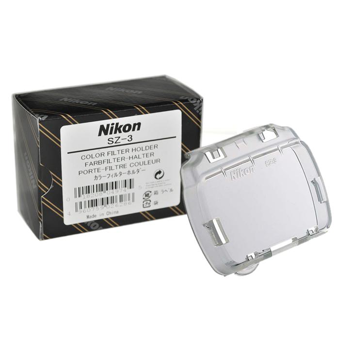 尼康SZ-3闪光灯滤光片固定器 尼康SB-700 SJ4安装支架/器